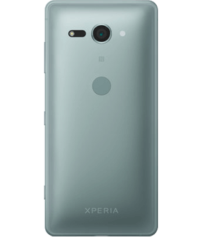 sony xperia xz2 compact moss green  1